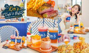 Kim's Café & Bistro – กะทู้ภูเก็ต – Kathu Phuket
