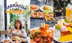 Marracha cafe' มาราชาคาเฟ่พังงา