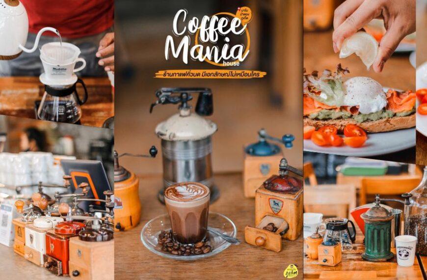 CoFFeeMania HoUse @nanai – ร้านกาแฟป่าตอง ภูเก็ต