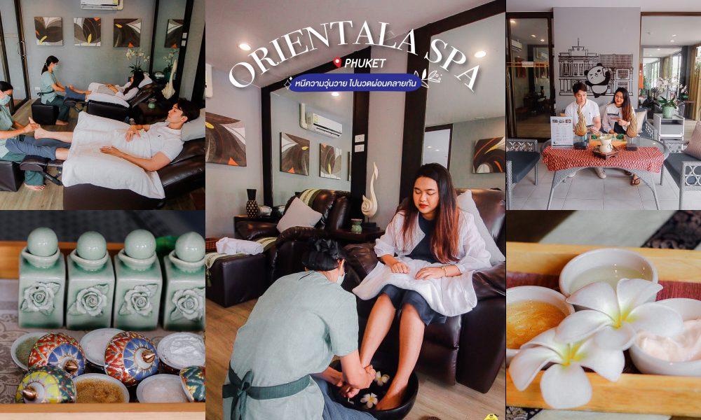 Orientala Spa Recenta Style Phuket Town Branch