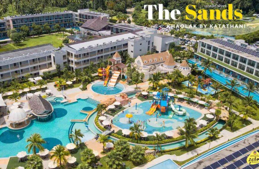 The Sands Khao Lak by Katathani : รีสอร์ทเดอะแซนด์เขาหลัก