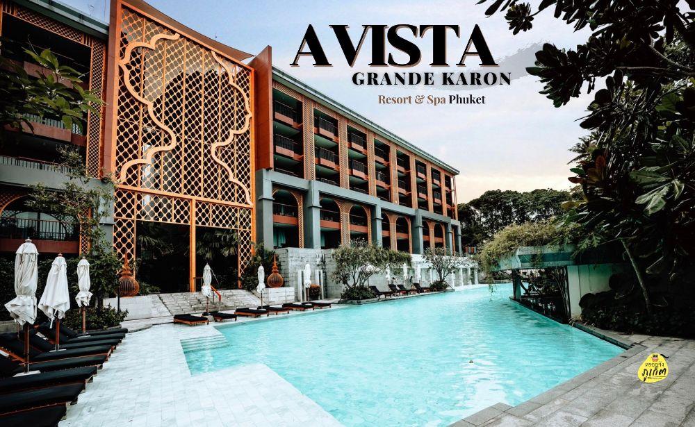 Avista Grande Phuket – กะรน ภูเก็ต