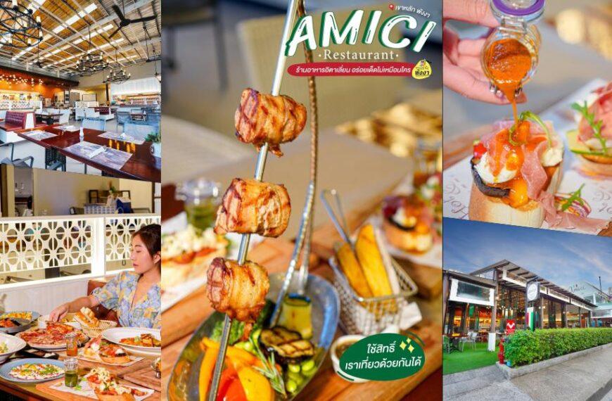 Amici Italian Bistro – อาหารอิตาเลี่ยน เขาหลัก พังงา