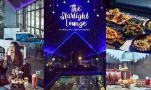 The Starlight Lounge – คาเฟ่ดวงดาว – รัษฎา ภูเก็ต