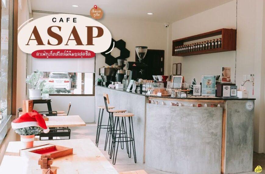 ASAP CAFE – คาเฟ่เชิงทะเล ภูเก็ต