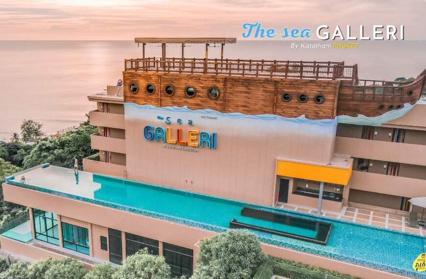 รีวิว The Sea Galleri by Katathani Resort ภูเก็ต