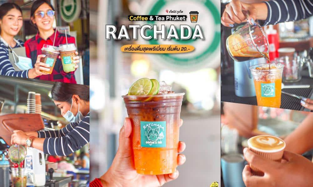Ratchada-Coffee-and-Tea-กะทู้-ภูเก็ต-
