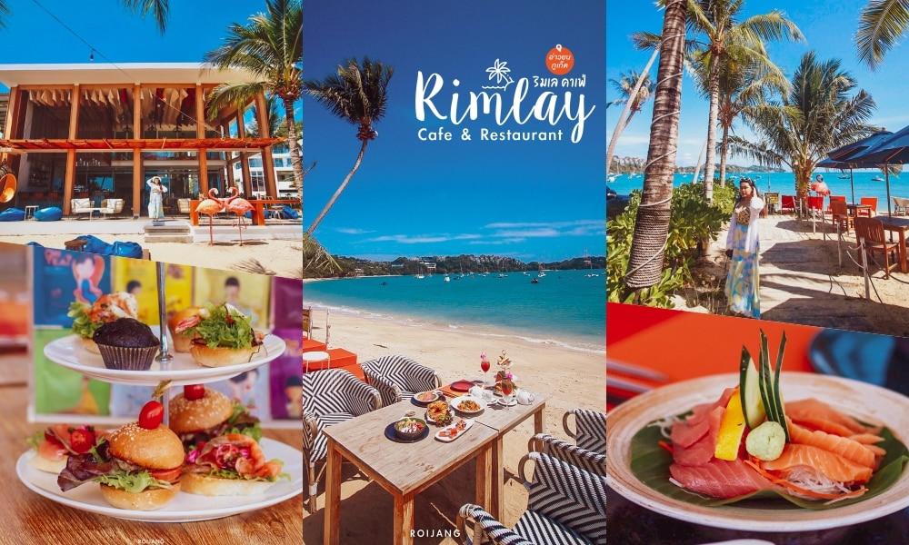 Rimlay Cafe & Restaurant อ่าวยน ภูเก็ต