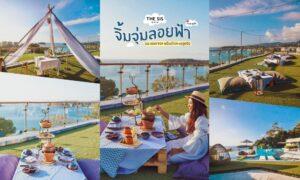 รีวิว จิ้มจุ่มลอยฟ้า The SIS Kata, Phuket