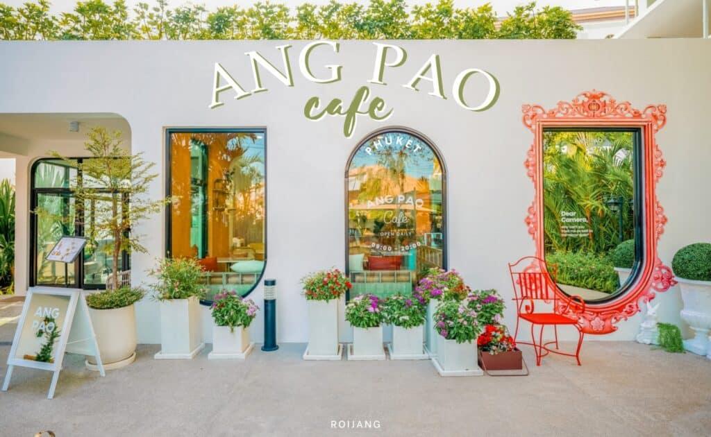รีวิว ANGPAO CAFE AND RESTAURANT ภูเก็ต