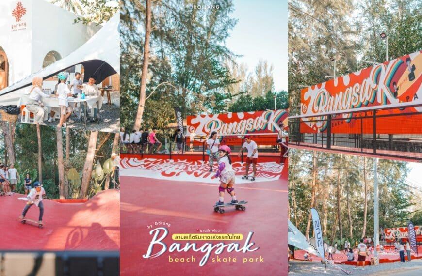Bangsak Beach Skate Park by Garang บางสักบีชสเก็ตพาร์ค การังคาเฟ่ ตะกั่วป่า พังงา