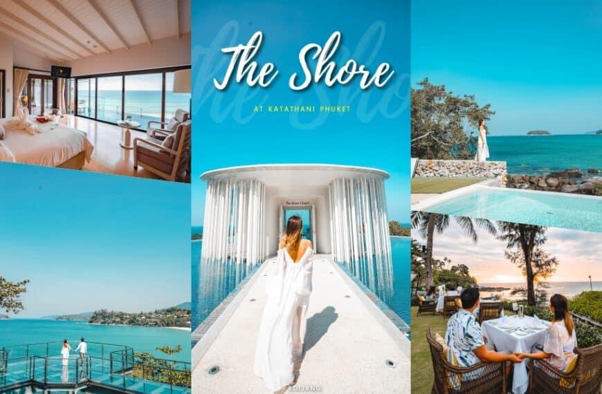 The Shore at Katathani Hotel กะรน  ภูเก็ต
