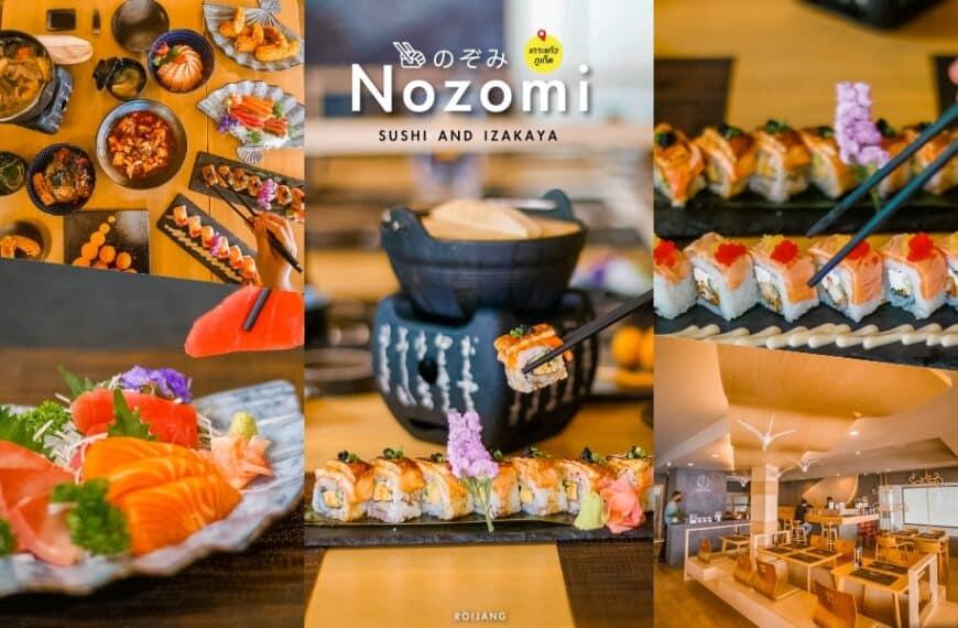 Nozomi Sushi Izakaya เกาะเเก้ว ภูเก็ต