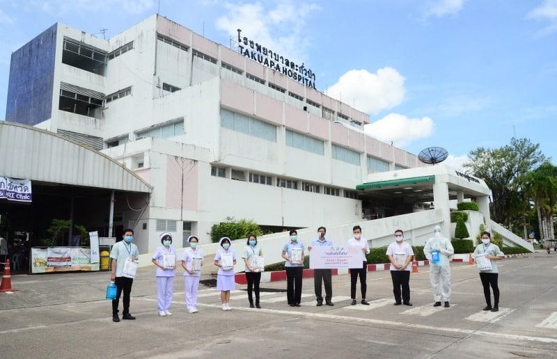 โรงพยาบาลตะกั่วป่า