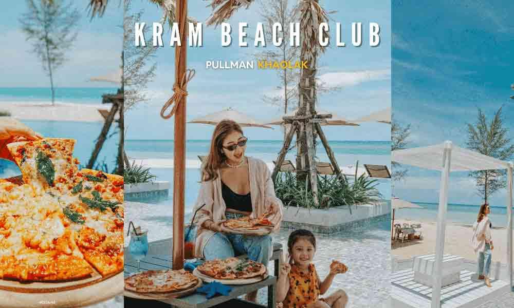 KRAM BEACH CLUB ที่ Pullman Khao lak Resort เขาหลัก พังงา
