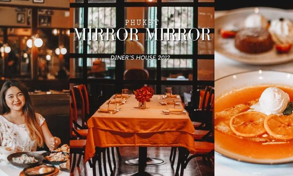 Mirror Mirror ร้านอาหารอินเตอร์สไตล์ฝรั่งเศส  ภูเก็ต