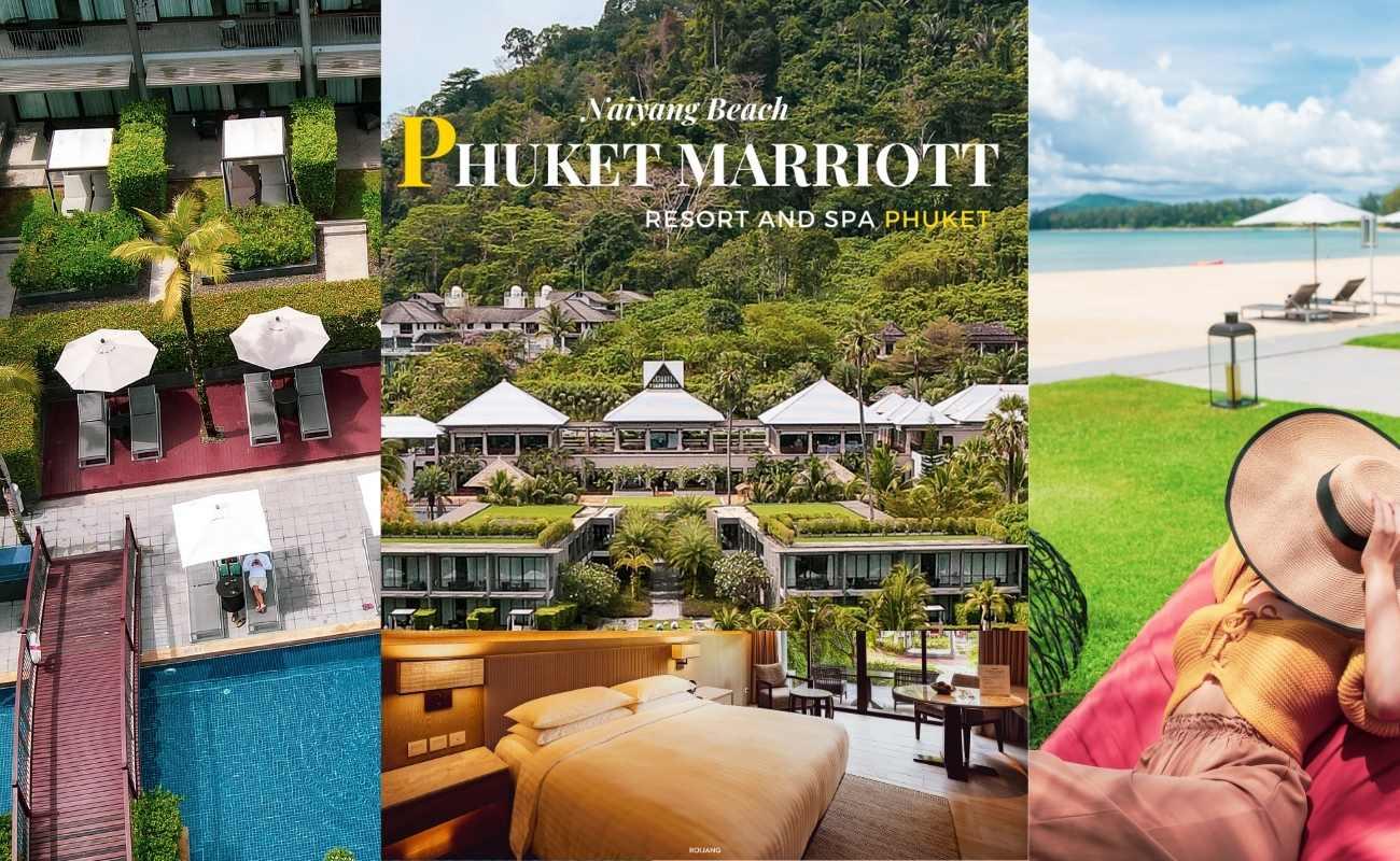 Phuket Marriott Resort and Spa NaiYang Beach ภูเก็ต
