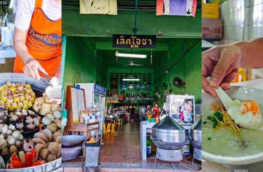 ร้านเลิศโอชา ติ่มซำในตำนาน ตะกั่วป่า พังงา