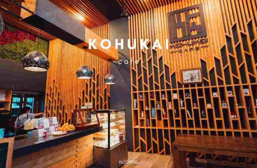 Kohukai Cafe โคฮูไค คาเฟ่พังงา