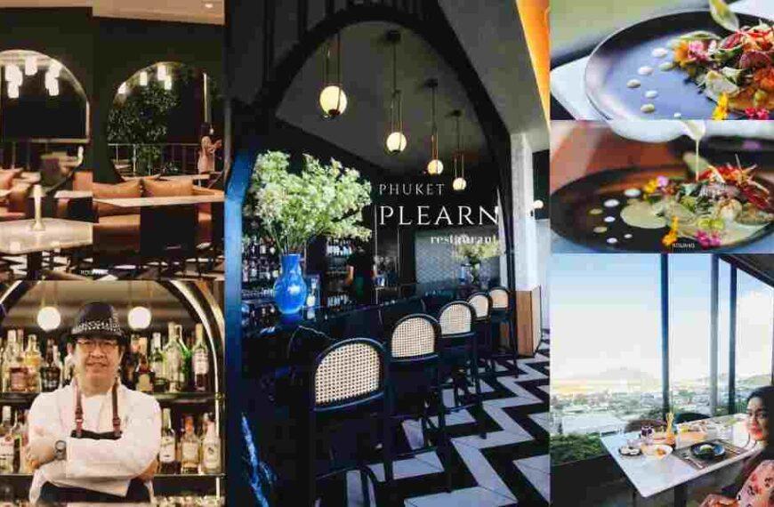 Plearn Restrurant ร้านอาหารบนดาดฟ้า Hilltop Wellness Resort ภูเก็ต